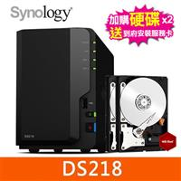 【加購硬碟送到府安裝】Synology 群暉科技 DS218 網路儲存伺服器