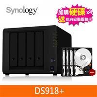 【加購硬碟送到府安裝】Synology DS918+ 4Bay 網路儲存伺服器