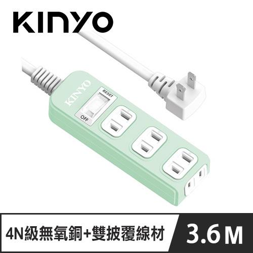 KINYO SD-21412 1開4插安全延長線 12呎 3.6M
