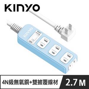 KINYO SD-2149 1開4插安全延長線 9呎 2.7M
