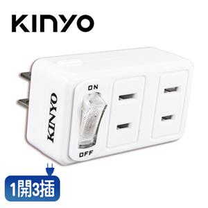 KINYO MR5355 節電1開3插分接器 2P