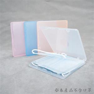 Octopus 口罩收納盒 K-1009 小集合(420.1009)