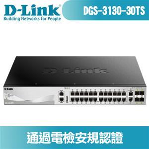 D-LINK友訊 DGS-3130-30TS Lite L3 網管型交換器