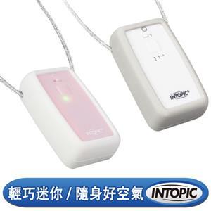 INTOPIC 廣鼎  高效隨身型負離子空氣清淨器AI-N1-PK