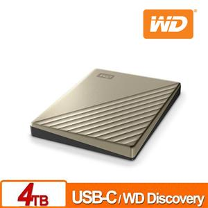 WD My Passport Ultra 4TB(閃耀金) 2.5吋USB-C行動硬碟