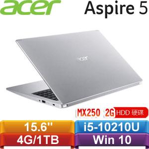 ACER宏碁 Aspire 5 A515-54G-56WR 15.6吋筆記型電腦 銀