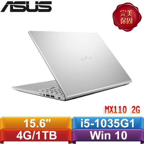 ASUS華碩 Laptop 15 X509JB-0121S1035G1 15.6吋筆記型電腦 冰柱銀【1元加購365個人版 送羅技無線滑鼠】