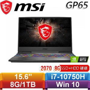 MSI微星 GP65 10SFK-007TW 15.6吋電競筆電 (RTX2070)