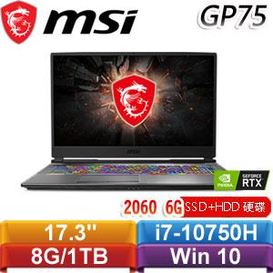 MSI微星 GP75 10SEK-007TW 17.3吋電競筆電 (RTX2060)