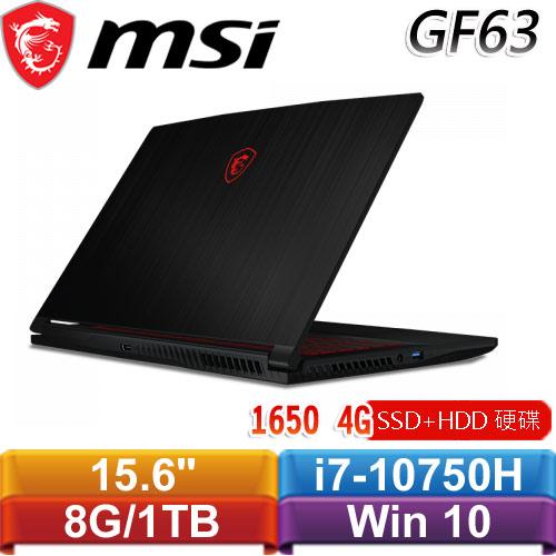 MSI微星 GF63 Thin 10SCXR-282TW 15.6吋窄邊框戰鬥電競筆電
