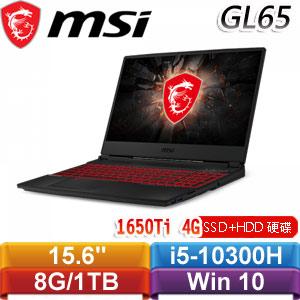 MSI微星 GL65 Leopard 10SCSR-006TW 15.6吋窄邊框電競筆電
