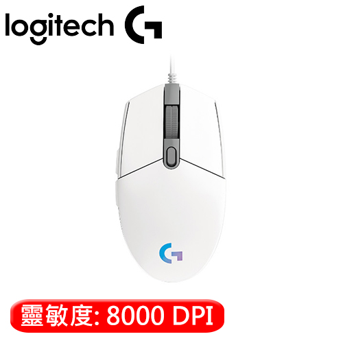 Logitech 羅技 G102 炫彩遊戲滑鼠 白