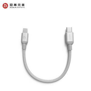 【亞果元素】ADAM PeAk2 USB-C to Lightning充電傳輸線 20CM - 銀
