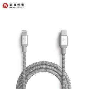 【亞果元素】ADAM PeAk2 USB-C to Lightning 充電傳輸線120CM - 銀