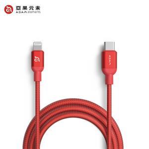【亞果元素】ADAM PeAk2 USB-C to Lightning 充電傳輸線200CM - 紅