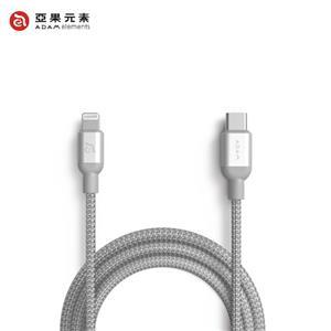 【亞果元素】ADAM PeAk2 USB-C to Lightning 充電傳輸線200CM - 銀