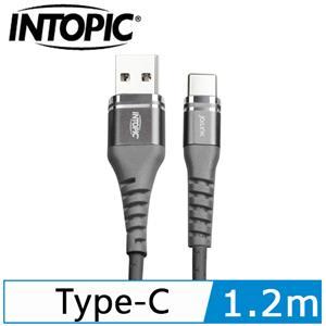 INTOPIC 廣鼎 Type-C快速充電傳輸線 CB-UTC-17-GR