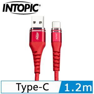 INTOPIC 廣鼎 Type-C快速充電傳輸線CB-UTC-17-RD
