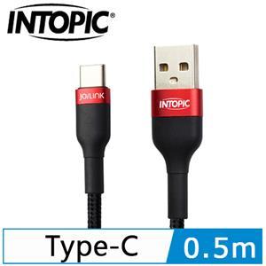 INTOPIC 廣鼎 Type-C 鋁合金快速充電傳輸線CB-UTC-S19/50cm