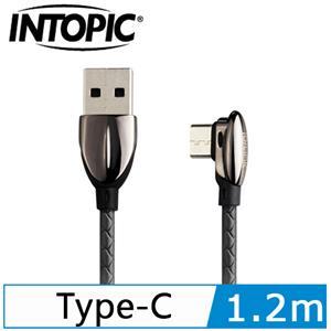 INTOPIC 廣鼎 Type-C 鋅合金電競充電傳輸線 CB-UTC-16