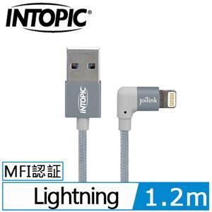 INTOPIC 廣鼎 MFI 90度彎插Lightning充電傳輸線(CB-IUA-06/灰黑)