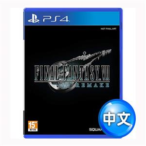 PS4遊戲 《太空戰士7 重製版 (Final Fantasy VII)》中日英文版