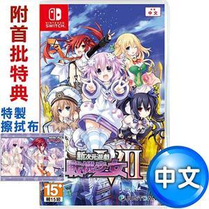 【預購】任天堂 NS Switch 新次元戰記 戰機少女 VII 中日文版