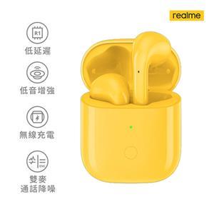 Realme Buds Air 真無線藍牙耳機 黃色