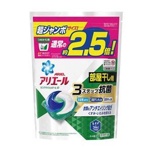 日本P&G 3D雙色洗衣膠球44入X3包(綠色-抗菌消臭)