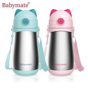Babymate不銹鋼貓咪吸管保溫(冷)二用壺 330ml (冬天必備)粉紅