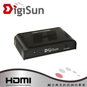 Digisun VH528 BNC轉HDMI 訊號轉換器