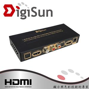 DigiSun  AE311 4K HDMI 雙模式音訊嵌入器+音訊擷取器