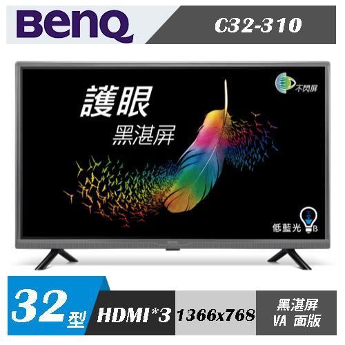 BenQ C32-310 32型 LED 液晶 顯示器