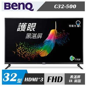 BenQ C32-500 32型 FHD 液晶 顯示器