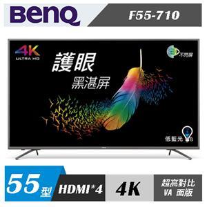 BenQ F55-710 55型 4K HDR 親子 智慧 護眼 液晶 顯示器