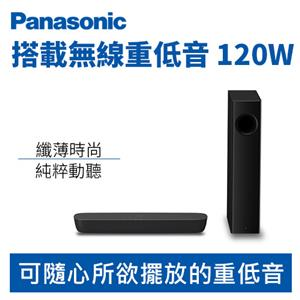 Panasonic 國際牌 SC-HTB250-K Sound bar 音響 黑