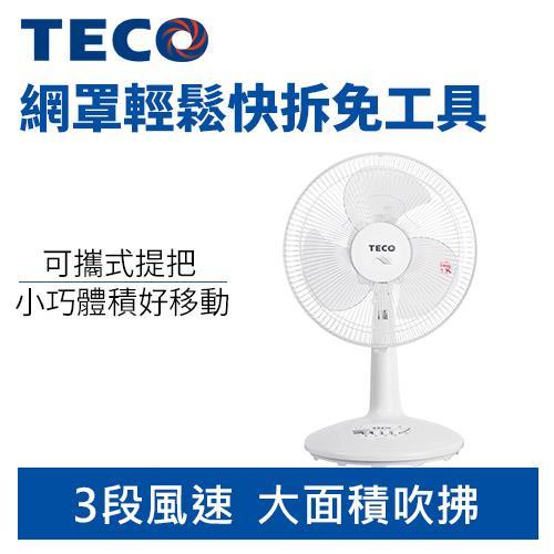 TECO 東元 XYFXA1220 12吋 機械式 桌扇