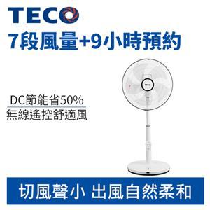 TECO 東元 XA1405BRD 14吋 DC馬達 遙控 立扇