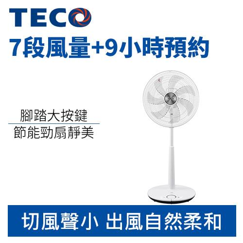 TECO 東元 XA1409BRD 14吋 DC馬達 遙控 立扇