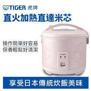 TIGER 虎牌 JNP-1800 日本製 10人份 傳統 機械式 炊飯 電子鍋