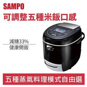 SAMPO 聲寶 KS-SB06QS 6人份 減糖 蒸氣 電子鍋