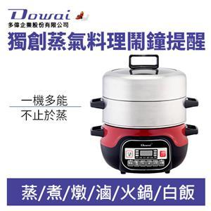 Dowai 多偉 DT-1622 蒸健康 萬用 蒸煮鍋