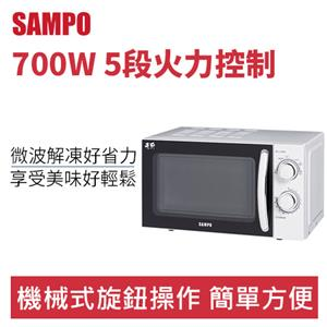 SAMPO 聲寶 RE-N820TR 20L 機械式 微波爐