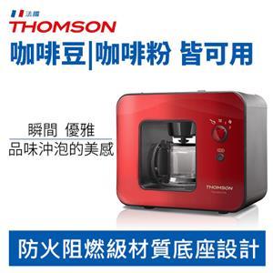 【福利品】THOMSON 湯姆森 TM-SAL01DA 自動研磨 咖啡機