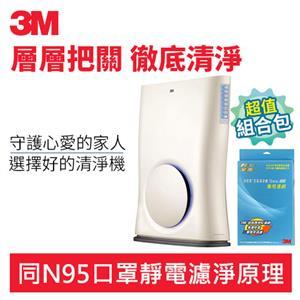 【超值組】3M 淨呼吸 Slimax 超薄型 空氣清淨機 + 濾網x1