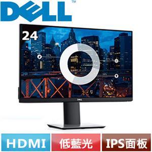 R2【福利品】DELL 24型 IPS螢幕 P2419H.