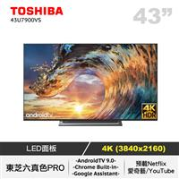 TOSHIBA 43型4K安卓智慧液晶顯示器  43U7900VS
