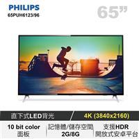 PHILIPS 65型4K聯網LED顯示器  65PUH6123/96