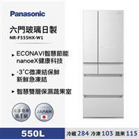 Panasonic550L玻璃六門日製冰箱白  NR-F555HX-W1