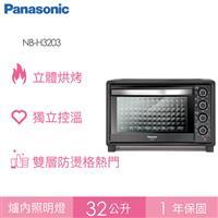Panasonic 32公升大烤箱  NB-H3203